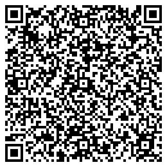 QR-код с контактной информацией организации ШКОЛА N58, МОУ