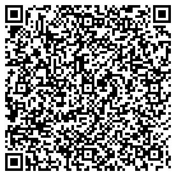 """QR-код с контактной информацией организации ООО """"АльфаПолюс"""""""