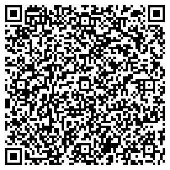 """QR-код с контактной информацией организации КОМПАНИЯ """"РИНПЕЛ"""""""
