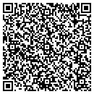 QR-код с контактной информацией организации ШКОЛА N59, МОУ