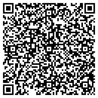 QR-код с контактной информацией организации Enabled