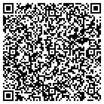 QR-код с контактной информацией организации ИП Хламов Д. С.