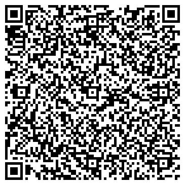 QR-код с контактной информацией организации Другая ЧРД Стрыкова Т. В. (картины)