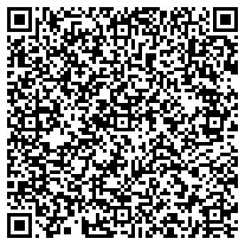 """QR-код с контактной информацией организации ООО """"Последняя дань"""""""