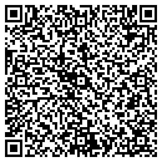 QR-код с контактной информацией организации ШКОЛА N60, МОУ