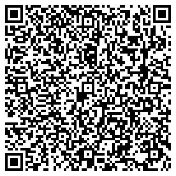 QR-код с контактной информацией организации ОДО «БЭБИ-ЛЮКС»