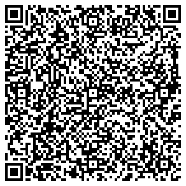 QR-код с контактной информацией организации Чпуп «Шенвальд»