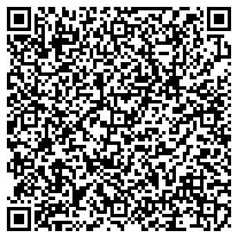 QR-код с контактной информацией организации Общество с ограниченной ответственностью ООО «ИммаСтар Компани»
