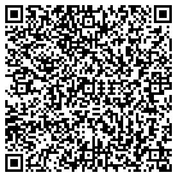 """QR-код с контактной информацией организации УП """"Адрастейф"""""""