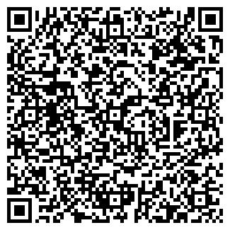 QR-код с контактной информацией организации ШКОЛА N61, МОУ