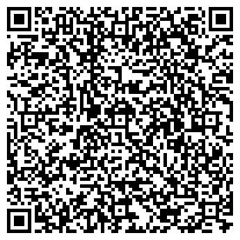 """QR-код с контактной информацией организации Компания """"Stone 4 u"""""""
