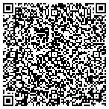 QR-код с контактной информацией организации ООО Сервис и Технологии