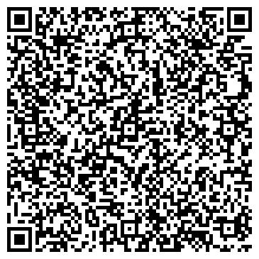 QR-код с контактной информацией организации Expo Smart