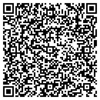 QR-код с контактной информацией организации ШКОЛА N63, МОУ
