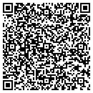 QR-код с контактной информацией организации ШКОЛА N64, МОУ