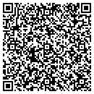 QR-код с контактной информацией организации ШКОЛА N65, МОУ