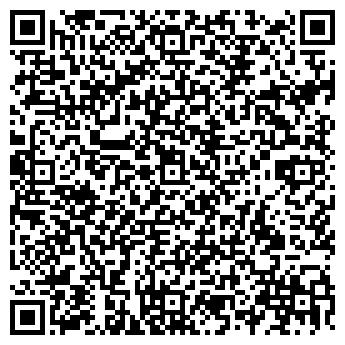 QR-код с контактной информацией организации ООО «ОХЛАДИТЕЛИ НАПИТКОВ БАБЛ АЙС», Общество с ограниченной ответственностью