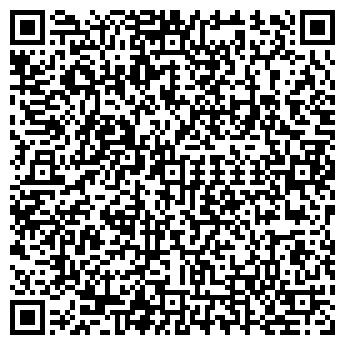 """QR-код с контактной информацией организации ТОО """"НПС-ТЕХНО"""""""