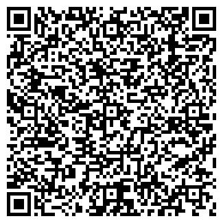 QR-код с контактной информацией организации ШКОЛА N66, МОУ