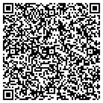QR-код с контактной информацией организации ИП Карина TORG