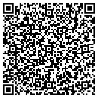 """QR-код с контактной информацией организации ИП """"HAITEH"""""""