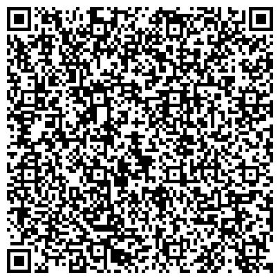 """QR-код с контактной информацией организации Общество с ограниченной ответственностью Компания """"Штрих-Маркет Казахстан"""""""
