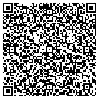 """QR-код с контактной информацией организации Другая ТОО """"Стерео Центр"""""""