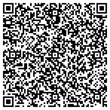 QR-код с контактной информацией организации интернет-магазин «RADDAR»