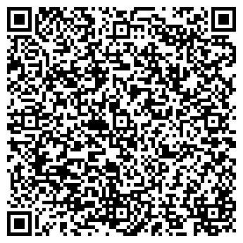 """QR-код с контактной информацией организации ТОО """"Техносервис плюс"""""""