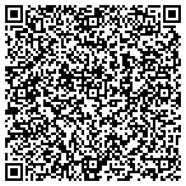 QR-код с контактной информацией организации Максбокс