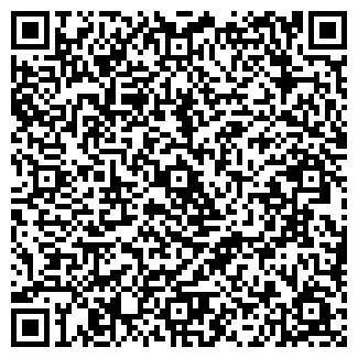 QR-код с контактной информацией организации ШКОЛА N71, МОУ