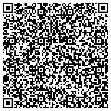 QR-код с контактной информацией организации ООО «Донстроймонтаж»