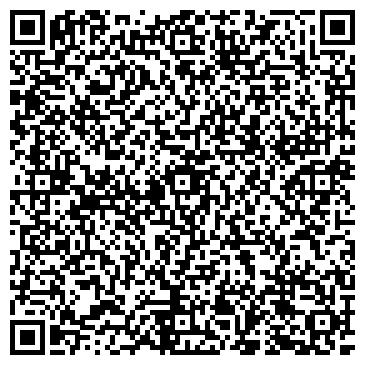"""QR-код с контактной информацией организации Интернет магазин """"Supreme"""""""