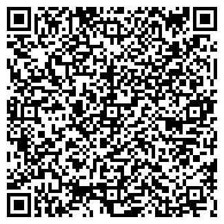 QR-код с контактной информацией организации Pekisam