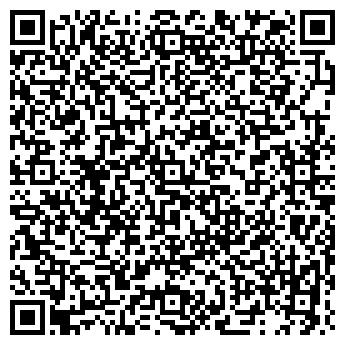 """QR-код с контактной информацией организации ЗАО """"Суперпрод"""""""