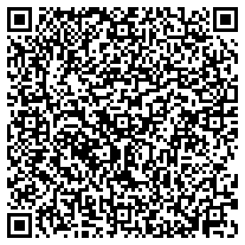 QR-код с контактной информацией организации Антребел, ООО