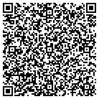QR-код с контактной информацией организации БелТОР 7, УП