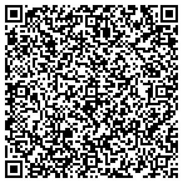 QR-код с контактной информацией организации Диамант Полесья