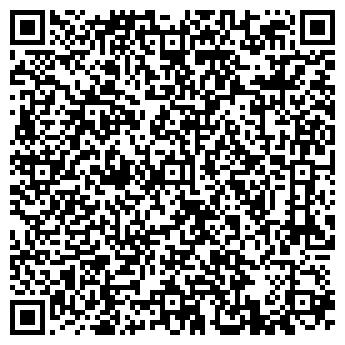 QR-код с контактной информацией организации Мосбелтехмаш, ОДО