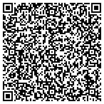 QR-код с контактной информацией организации Лестaвлад, ЧУП