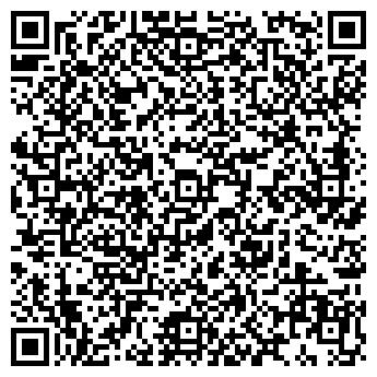 QR-код с контактной информацией организации РАЛформинг, OOO