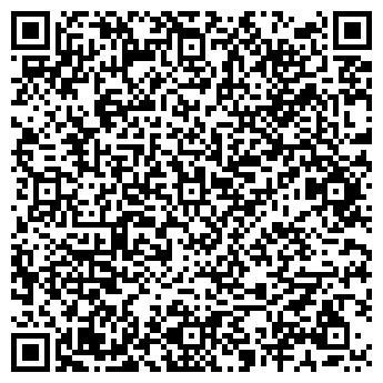 QR-код с контактной информацией организации Глэйдер, ЧП