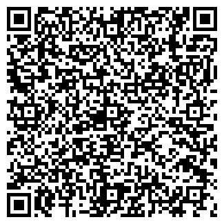 QR-код с контактной информацией организации ШКОЛА N74, МОУ