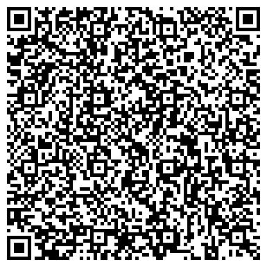 QR-код с контактной информацией организации Смолевичский опытно-механический завод, ОАО