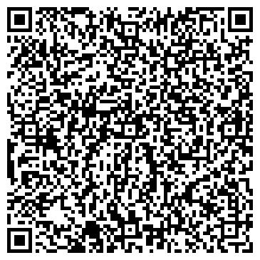 QR-код с контактной информацией организации Грисько В. В., ИП