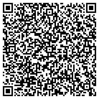 QR-код с контактной информацией организации ДатаСкан, ЧП