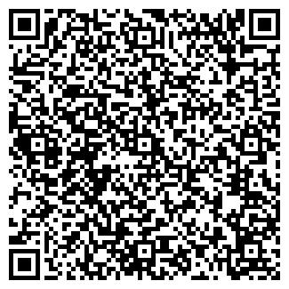 QR-код с контактной информацией организации ШКОЛА N75, МОУ