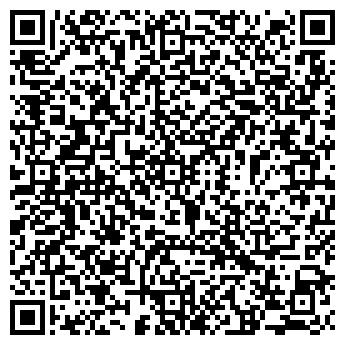 QR-код с контактной информацией организации Инолта, ООО