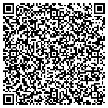 QR-код с контактной информацией организации Инкос, НТРУП
