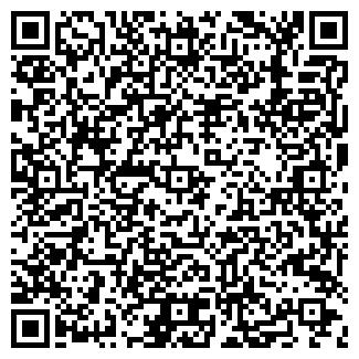 QR-код с контактной информацией организации ШКОЛА N76, МОУ